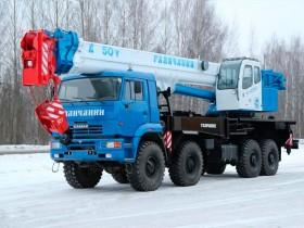 Автокран КАМАЗ 6560